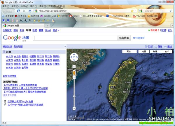 Google 地圖截圖.png