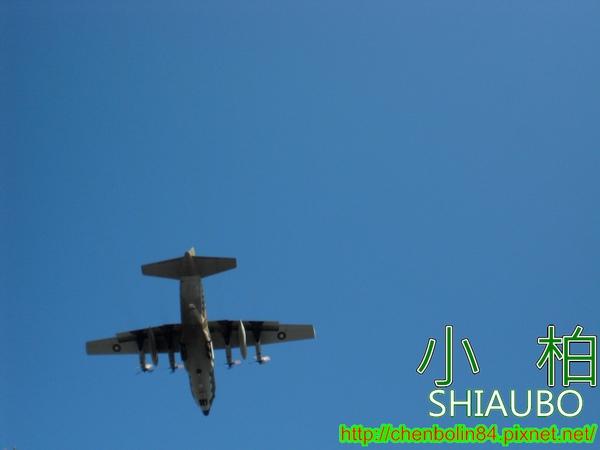 06國軍C-130運輸機.JPG