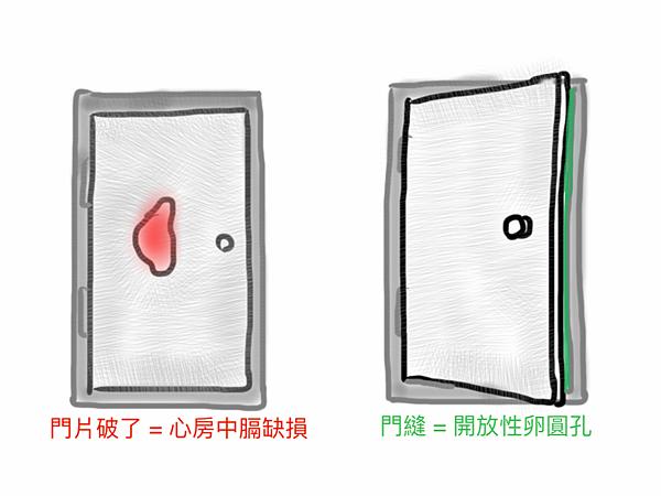 2015-09-29 17_28_48