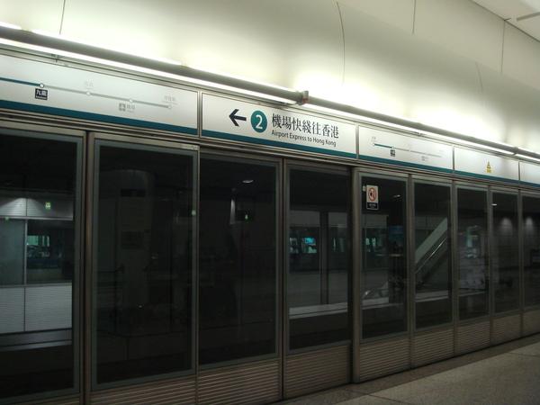 香港的交通工具1