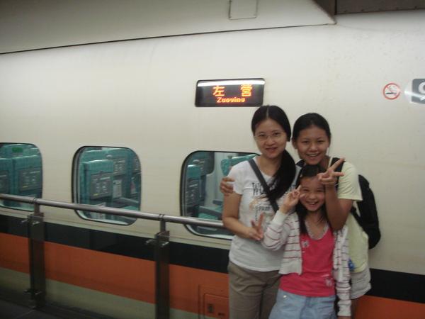 高鐵之旅2