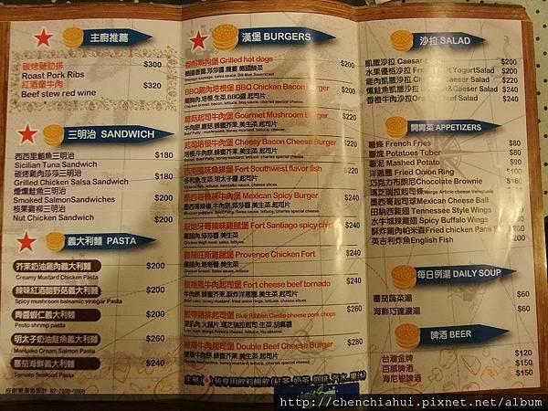 100-06-27 士林What's Burger001.jpg