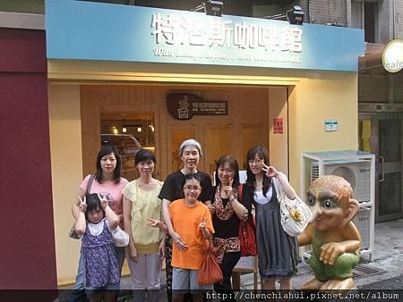 100-07-03 天母特洛斯咖啡館018.jpg