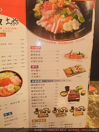 100-07-09平價日式美食-百八漁場 002.jpg