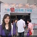 100-07-09 慶生+清明上河圖觀展 010.jpg