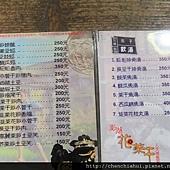 家族三日遊_澎湖 190.jpg