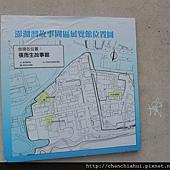 家族三日遊_澎湖 378.jpg