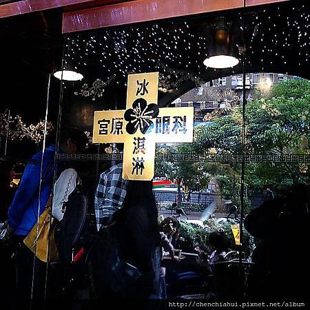 2012-12-09-15-16-12_deco