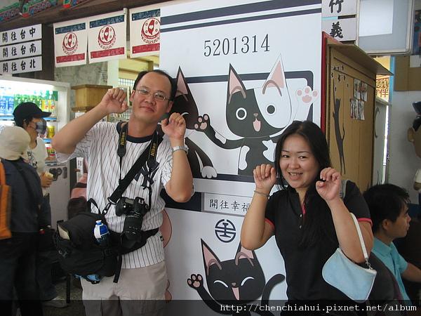 99-09-18 猴峒尋貓之旅 004.jpg