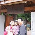 嘉義中埔溫泉二日遊 051.jpg