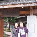 嘉義中埔溫泉二日遊 053.jpg