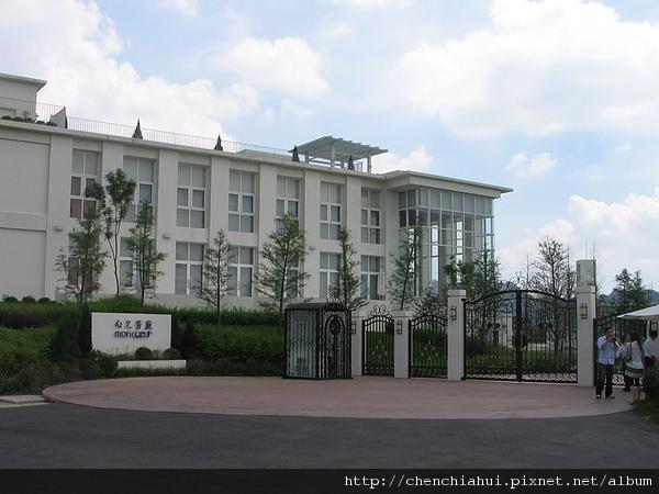 99-07-03~99-07-04 台中慶生二日遊 005.JPG