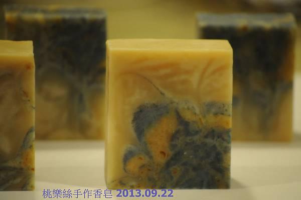 木星魔法皂 2013.09.22.jpg