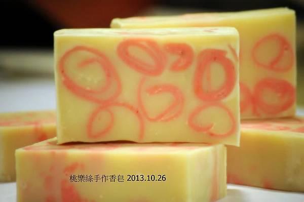 荷荷芭甜橙沐浴皂