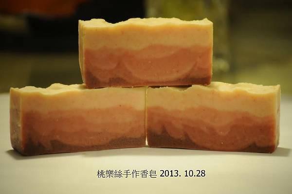 荷荷芭甜橙手工皂2