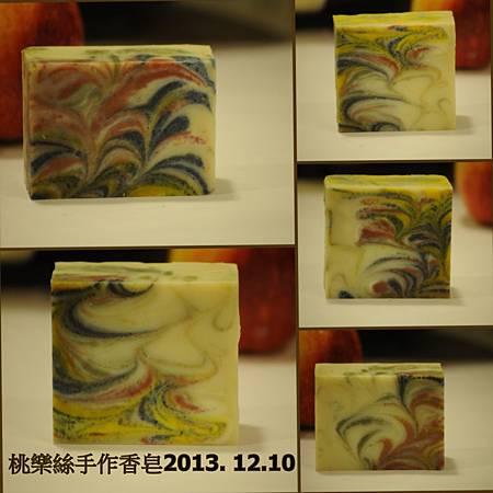 財富女神魔法皂2013.12.10