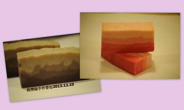 甜杏仁牛奶護膚皂2013,12.10