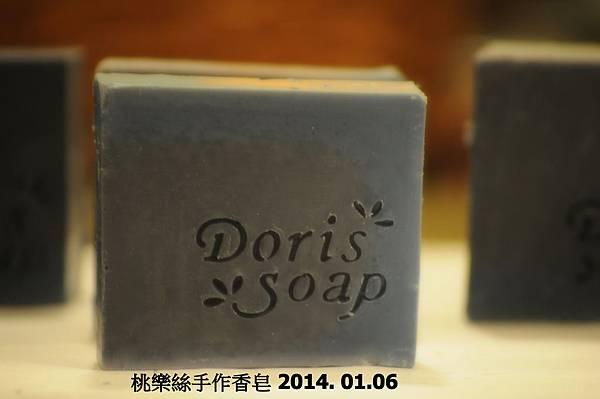 紫草馬賽皂 2014.01.06