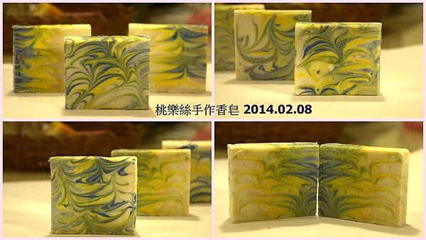 雪松天筑葵潤膚皂 2014.02.08