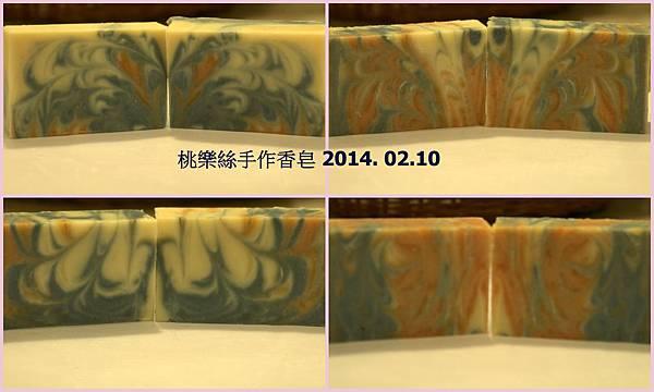 代製山茶花迷迭香洗髮皂