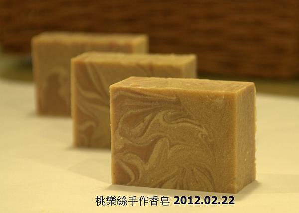 何首烏茶樹洗髮皂 2012.02.22