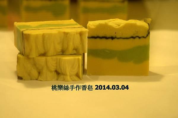 代製母乳皂 2014.03.04