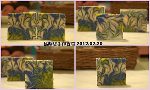 火手工皂 2012.02.20