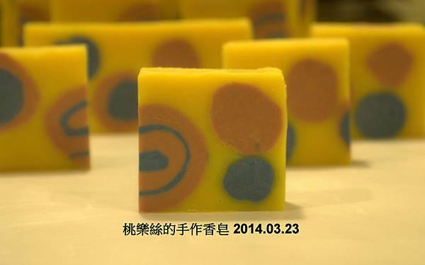 牛奶滋養皂 2013.03.23