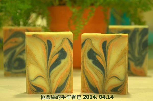 海鹽鼠尾草淨化皂 2014.04.14
