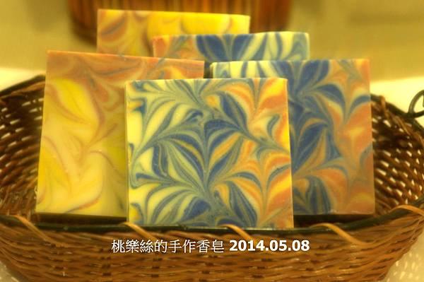 金星魔法皂 2014.05.08-1