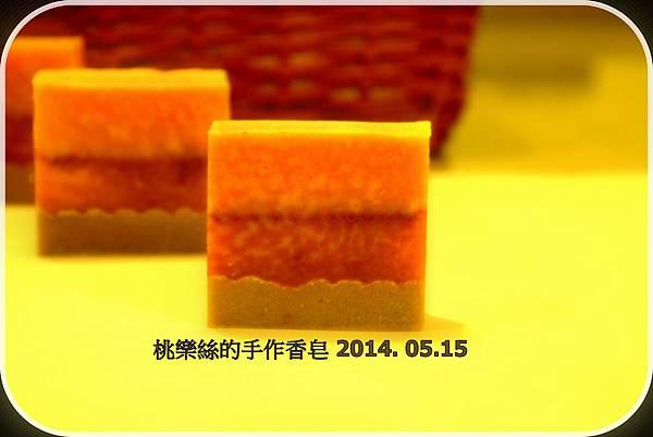 粉晶能量皂 2014.05.13-2
