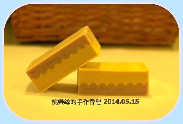 何首烏茶樹洗髮皂 2014.05.13-1