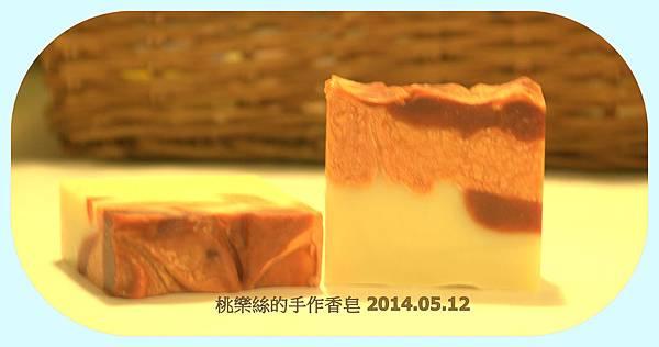 天筑葵玫瑰沐浴皂 2014.05.12-1