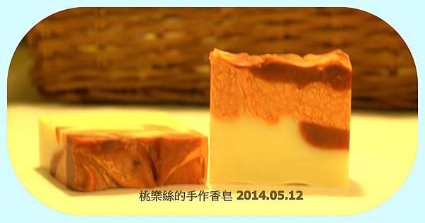 天筑葵玫瑰沐浴皂 2014.05.12-2