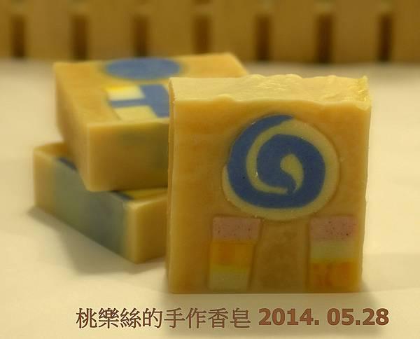 台啤爽膚沐浴皂 2014.05.28