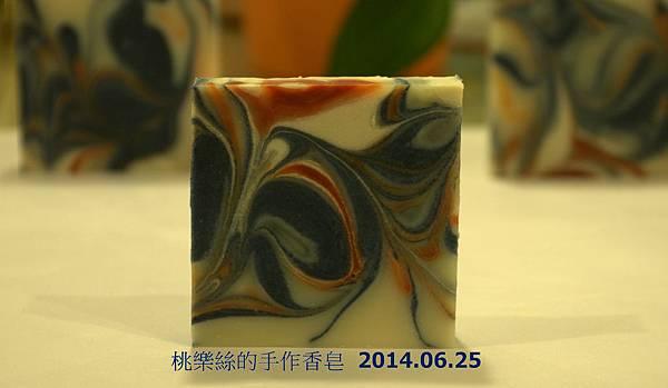 酪梨爽膚沐浴皂 2014. 06.25