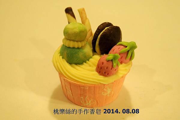 soad cake 5