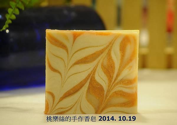 牛奶榛果 2014. 10.19