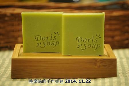 金星魔法皂 2014. 11.22