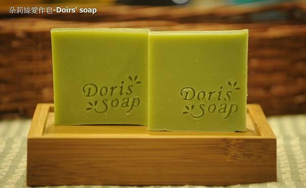 金星魔法皂 b