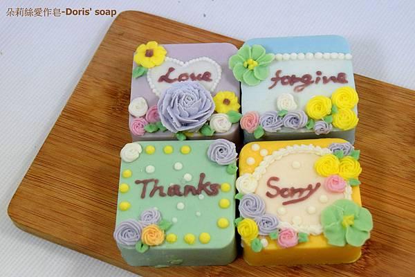 糖霜皂. 4
