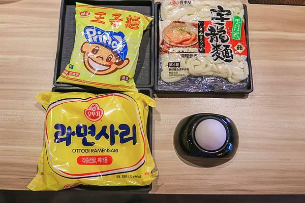 大魔大滿足鍋物23.JPG