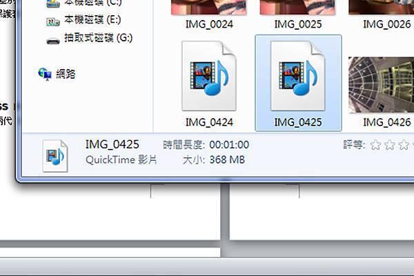 4K容量.jpg