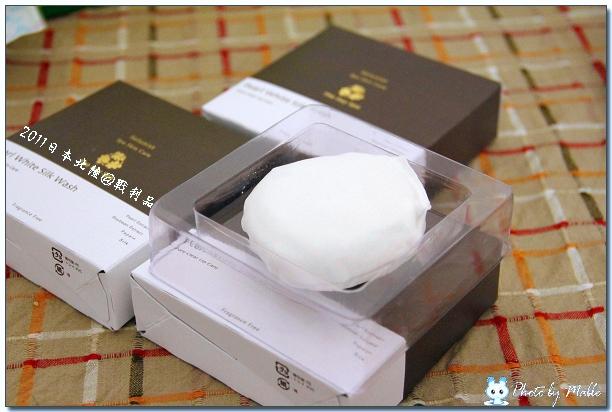 木瓜酵素皂-.jpg