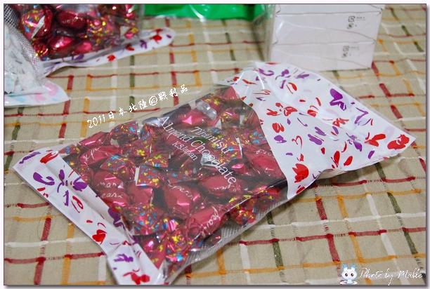 杏仁果白巧克力-提拉米蘇新口味.jpg