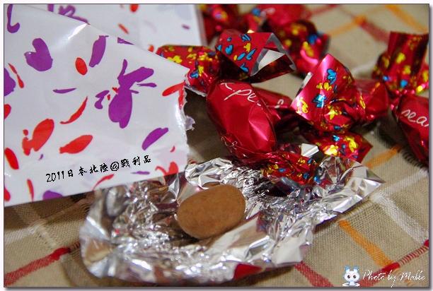 杏仁果白巧克力-提拉米蘇新口味-.jpg