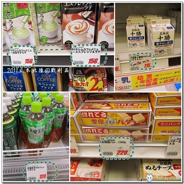 金澤車店超市-.jpg