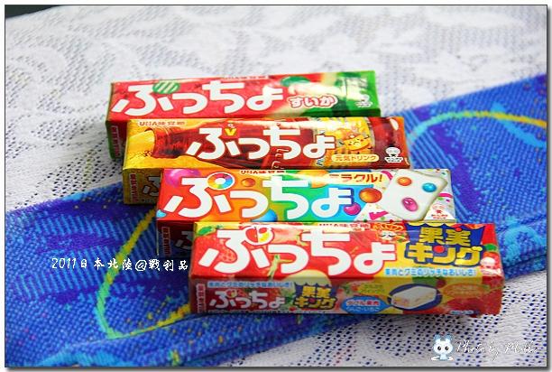 日本嘿啾軟糖.JPG