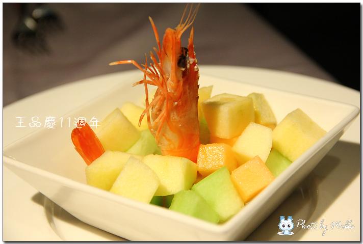 水果鮮蝦沙拉.jpg