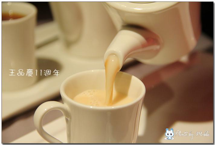 香榭布蕾奶茶.jpg